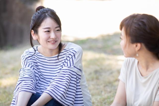 人間関係リセット症候群の対処法